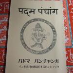 2015handbookB5DSCF7681